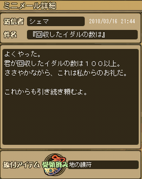 20100317-1.PNG