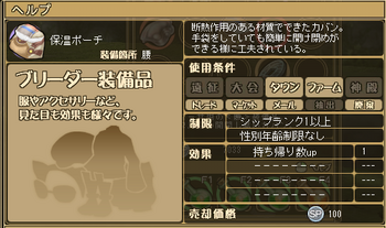 20100530-3.PNG
