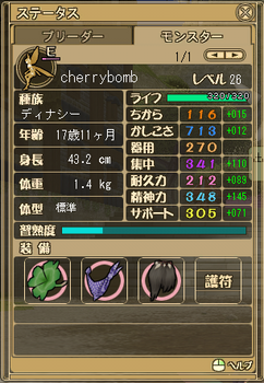 20100728-1.PNG