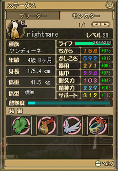 20100801-2.PNG
