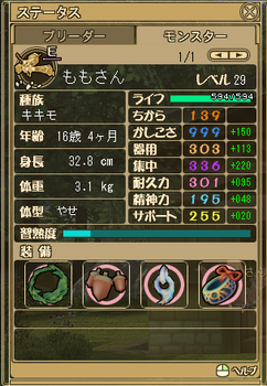 20100804-1.PNG